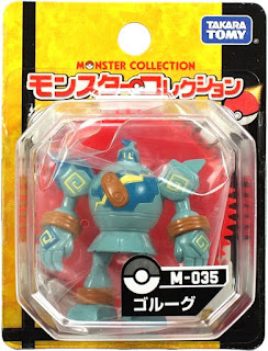Golurk figure Takara Tomy Monster Collection M series