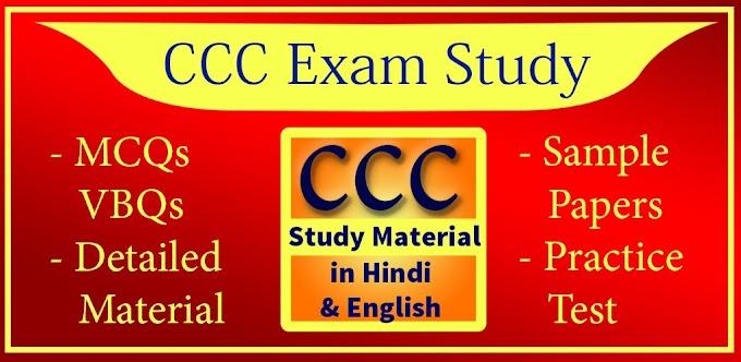 Nielit CCC Exam Preparation - Study Material