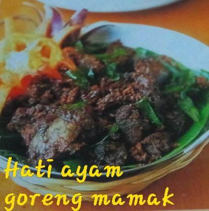 Resepililymaria (I): HATI AYAM GORENG MAMAK