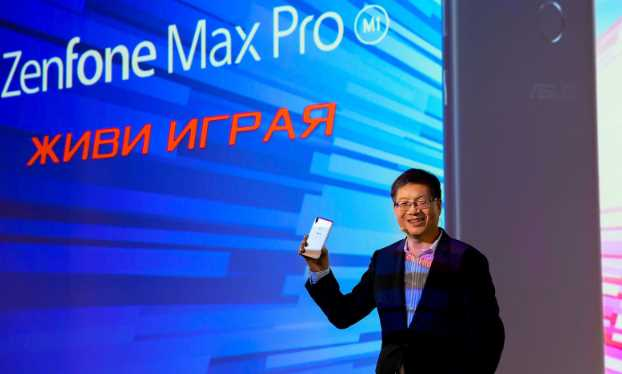 ASUS CEO Resigns As Company Shifts Mobile Concentrate On Power Users