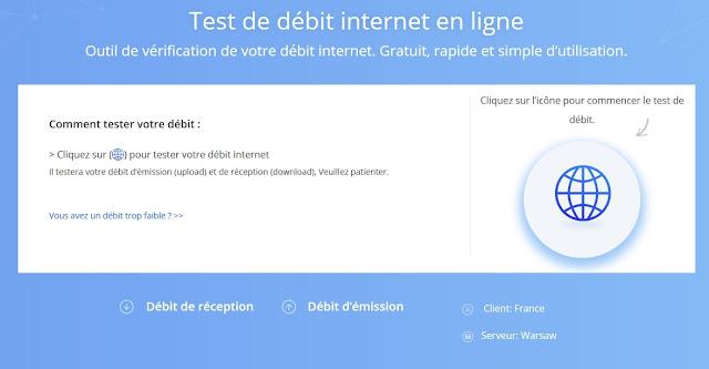 إختبار إتصال الإنترنت