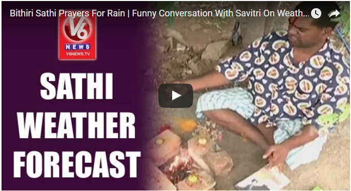 Bittiri Satti Prayers For Rain  Funny Conversation With Savitri On Weather Forecast  Teenmaar News