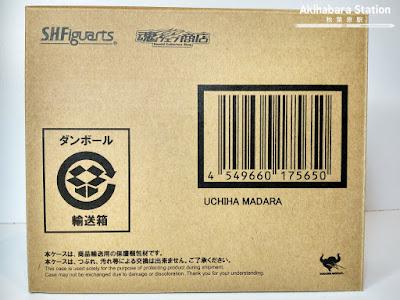 Review del S.H.Figuarts Madara de Naruto Shippuden - Tamashii Nations