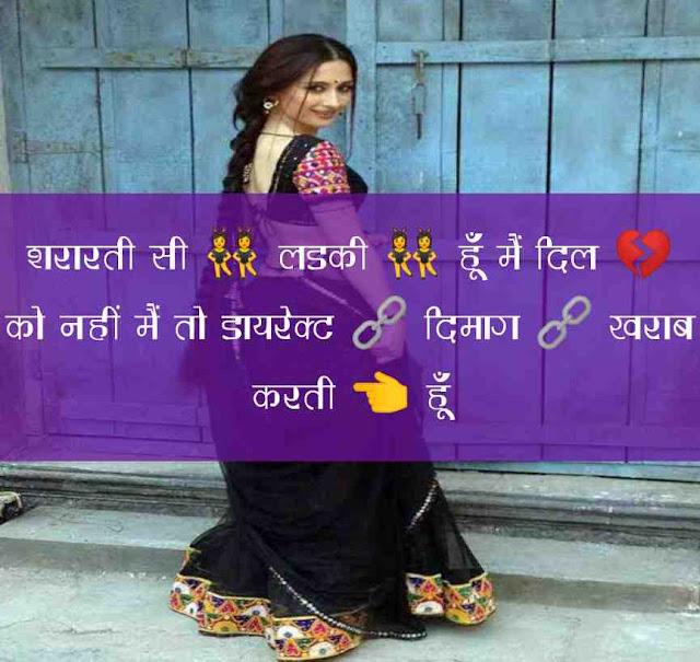 Desi Status In Hindi,Desi Attitude Status In Hindi,Desi Yaar Status In Hindi, Desi Status For Fb In Hindi, देसी छोरे स्टेटस