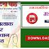 Download Samsamayiki Ghatna Chakra May 2017 HINDI  PDF