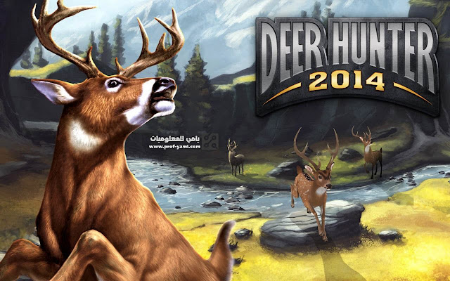 تحميل لعبة Deer Hunter 2014 مهكره