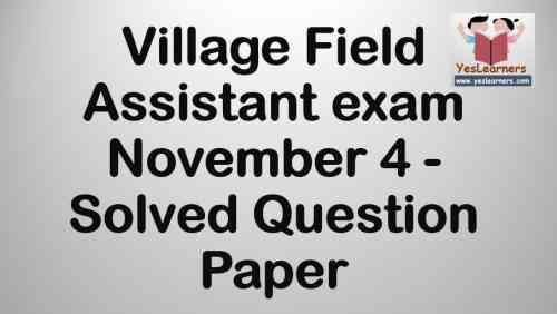 Village Field Assistant - November 4 Exam- Solved Question Paper
