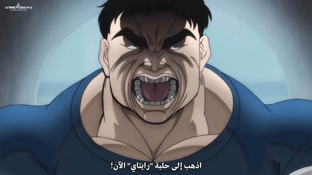 Baki 2020 موسم ثالث جزء ثانى مترجم أون لاين عربي تحميل و مشاهدة مباشرة