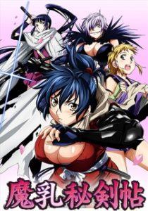 Download Manyuu Hikenchou + OVA Subtitle Indonesia (Batch)