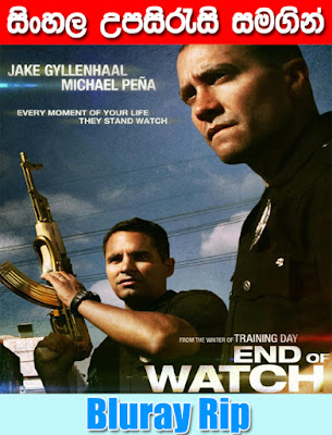 End of Watch 2012 Watch Online With Sinhala Subtitle