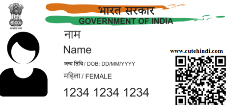 Udyog Aadhaar | Udyog Aadhaar Benefits
