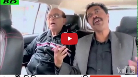 Bangla Funny Natok 2017 Free Download