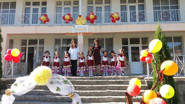"""В детска градина """"Звънче"""" с.Змейца откриха новата учебна година под мотото """"При нас е весело"""""""