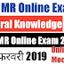 Navy MR Online Exam - 12 फरवरी 2019