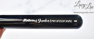 Masami Shouko Professional 06 Tapered Face Brush