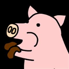 HEY PIG !
