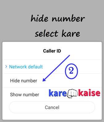 number-hide-karke-call-kaise-kare