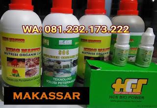 Jual SOC HCS, KINGMASTER, BIOPOWER Siap Kirim Makassar