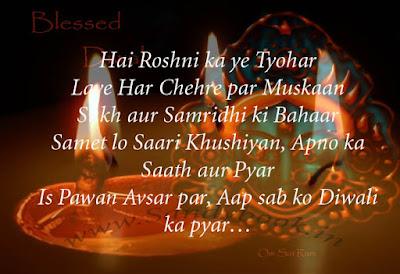 Happy Diwali Status Images