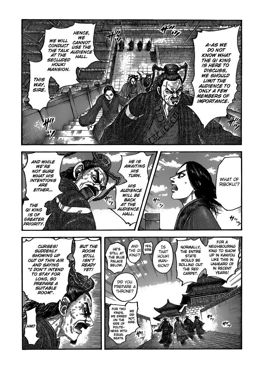 Kingdom - Chapter 492