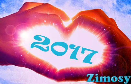 Gambar Ucapan Tahun Baru 2017 Lucu
