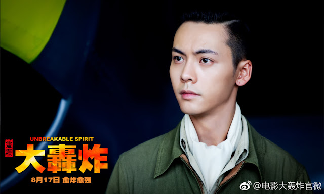 Unbreakable Spirit William Chan