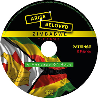 Patience Gumbo - CD Cover for Arise Beloved Zimbabwe