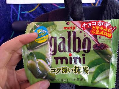 Green Tea Galbo Mini
