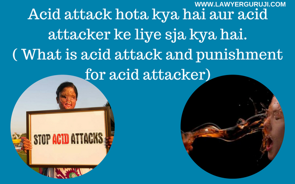 Acid attack hota kya hai aur acid attacker ke liye sja kya hai. ( What is acid attack and punishment for acid attacker)
