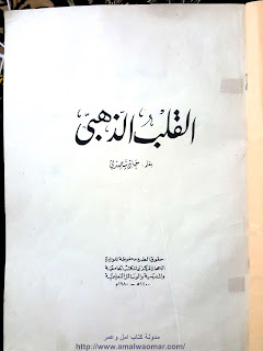 https://www.amalwaomar.com/