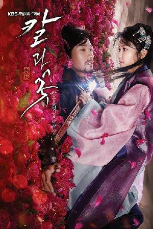 Hoa Kiếm (lồng Tiếng) - Sword And Flower