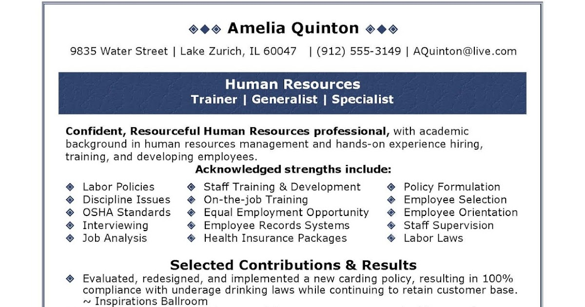 sample human resources resume sample resumes