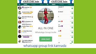 whatsapp group link kannada