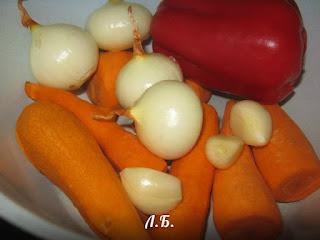 овощи для запекания с рыбой