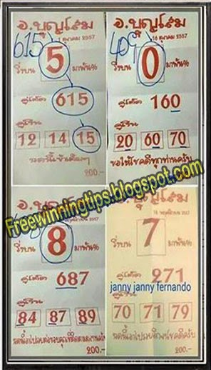 ThaiLottery Single Sure and Pair 16-11-2014
