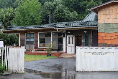 鳥取の自家製天然酵母のパン屋タルマーリー