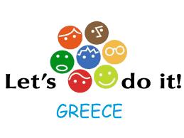 Δήμος Ηγουμενίτσας: Συνάντηση Για Τον Συντονισμό Των Δράσεων Του Let's Do It Greece 2018