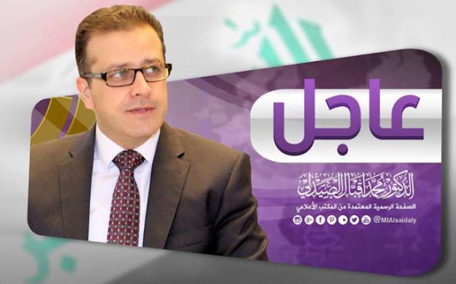 مصادقة معالي وزير التربية الدكتور محمد اقبال الصيدلي على (842) درجة وظيفية ضمن حصة تربية القادسية