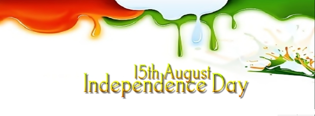 Independence Day 2017 Whatsapp Cover Pic