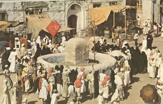 very oldest photo of Makkah
