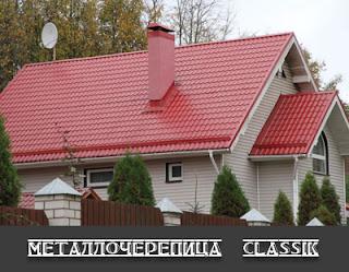 Центр кровли и фасада г. Заволжье  ул.Баумана д.5    +79290505004