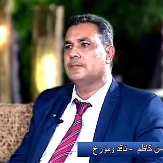 الطابع الحكائي بقصص عباس عجاج - دراسة نقدية بقلم: صباح محسن كاظم