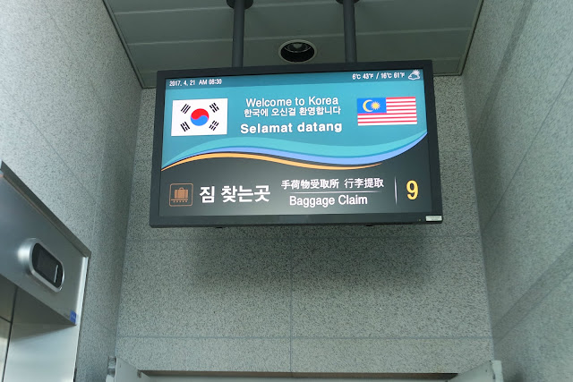 Itinerary ke Seoul Korea