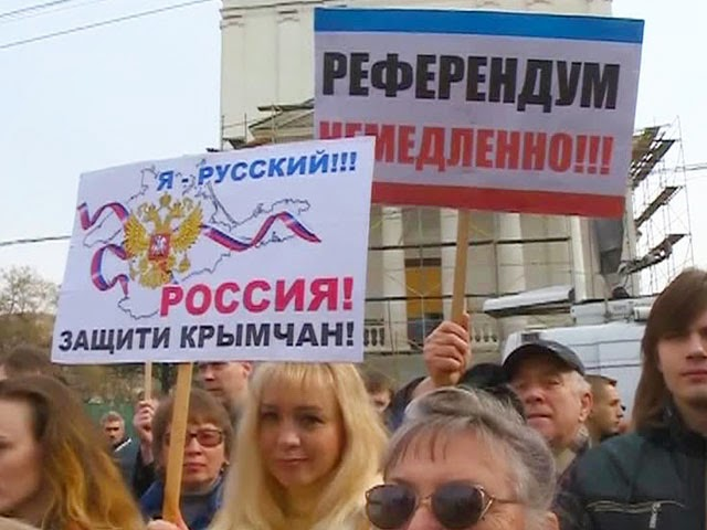 "It has been a year since the illegal ""referendum"" on joining Crimea to Russia."