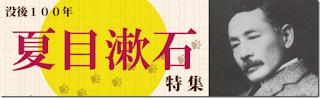 https://www.d-library.jp/hgi02/g0108/hotlist/?hid=5