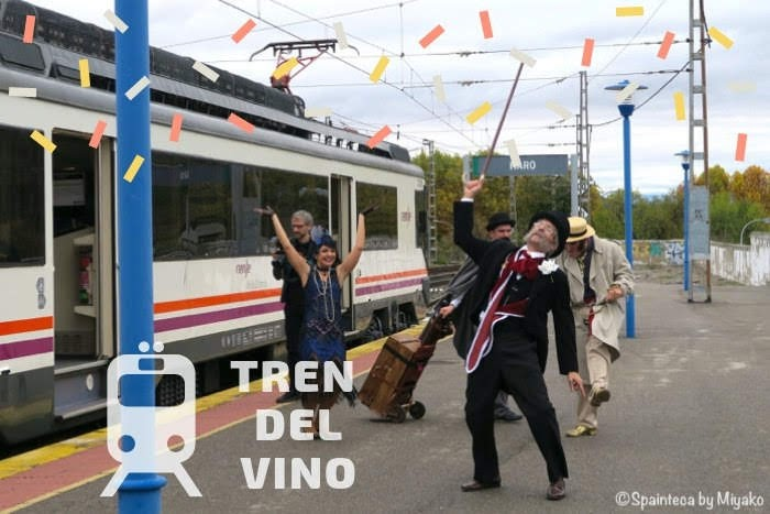 El Tren del Vino de La Rioja 北スペイン・ワインの名産地リオハのぶどう畑を走るワイン列車