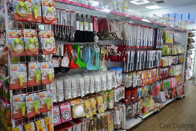 cookware in daiso israel דייסו ישראל