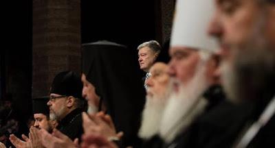 Єпіфанія обрано головою об'єднаної православноїцеркви в Україні