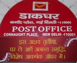 New Delhi Post Offices logo pictures images