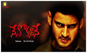movie mixture: mahesh babu 1 nenokkadine teaser/trailer ...  movie mixture: ...